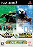 echange, troc GI Jockey 4 2008 & Winning Post 7 2008 [Twin Pack][Import Japonais]