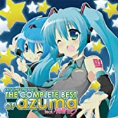 EXIT TUNES PRESENTS THE COMPLETE BEST OF azuma feat.