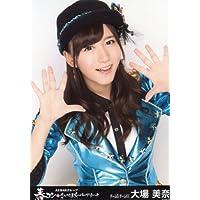 AKB48 公式生写真 春コン in さいたまスーパーアリーナ SKE48単独コンサートver. 会場 【大場美奈】