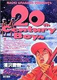 20世紀少年—本格科学冒険漫画 (11巻) ビッグコミックス