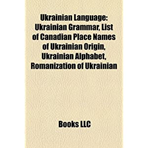 Ukrainian Language Origin | RM.