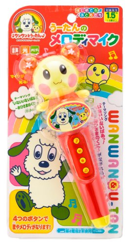 Melody Microphone Of Wu Wu Tan Tan And Doggy (Japan Import)