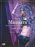 マナーラ[DVD]