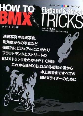 HOW TO BMXトリックス—フラットランド&ストリート