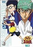 テニスの王子様 Vol.2 [DVD]