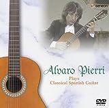 アルバロ・ピエッリ・ギター・リサイタル [DVD]