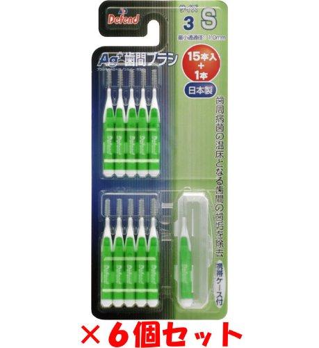AJD AGプラス歯間ブラシS 16本