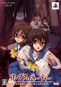 Corpse Party: Blood Covered - Repeated Fear [Limited Edition] [Japan Import]