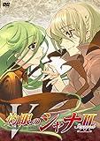 灼眼のシャナII 第V巻 【初回限定版】