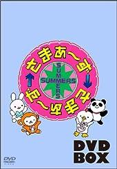 さまぁ~ず×さまぁ~ず DVD BOX[Vol.20/21+特典DISC]