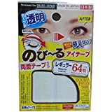 Double Eyelid Tape Regular Type 64 Pcs , Double Side Glue Tape Type, Medical Grade Adhesive , Safe , Unnoticeable...