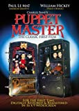 Puppet Master [DVD] [2009] [Region 1] [US Import] [NTSC]
