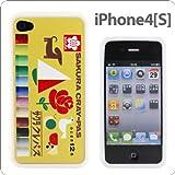 [SoftBank/au iPhone 4S/4専用]サクラクレパスiPhone4[S]ケース(サクラクレパス)【フジテレビ めざましテレビで紹介】