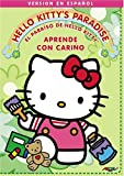 El Paraisao De Hello Kitty, Vol. 4: Aprednde Con Carino Reviews