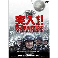 �˓��!�u�����R���v���� [DVD]