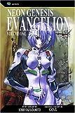 Neon Genesis Evangelion, Vol. 1 (Graphic Novels)