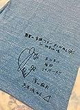 乃木坂46 2015年真夏の全国ツアー 深川麻衣 直筆サイン入りtシャツ