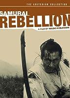 Criterion Collection: Samurai Rebellion [DVD] [1967] [Region 1] [US Import] [NTSC]