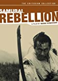 Samurai Rebellion (The Criterion Collection)