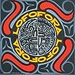 Lofofora (1er Album-1995)