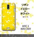 HTC J ISW13HT対応 携帯ケース【1284リボン『イエロー×ホワイト』】