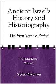 essays in particular exploitation