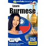 Talk Now Learn Burmese: Essential Words and Phrases for Absolute Beginners (PC/Mac)by EuroTalk Limited