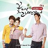 イケメンラーメン店 / 韓国ドラマOST 2 (tvN Drama)(韓国盤)