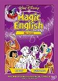 Magic English/顔とからだ[DVD]