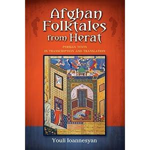 afghan folktales from herat