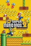 New Super Mario Bros. 2 108 Large Piece New Super Mario Bros. 2 (1) 108-L365 (japan import)