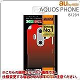 レイアウト AQUOS PHONE au by KDDI IS12SH用グラデーションシェルジャケット(ブラック/レッド) RT-IS12SHC4/BR