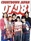 COUNTDOWN JAPAN 07/08 (カウントダウン・ジャパン) 2008年 03月号 [雑誌]
