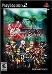 Romancing SaGa - PlayStation 2