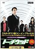 秘密情報部 トーチウッド シーズン2 DVD-BOX