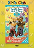 Teddy Bear Sing-A-Long: 123 Numbers [DVD]