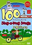 100 Favourite Sing-Along Songs [DVD]