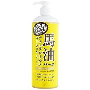 保湿补水轻松搞定,北海道LOSHI天然马油润肤乳,485ml