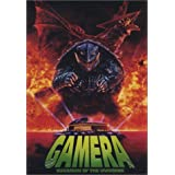 Gamera: Guardian of the Universe ~ Tsuyoshi Ihara