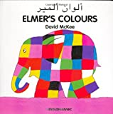 David McKee Elmer's Colours (Elmer Board Books)