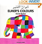 Elmer's Colours (Elmer Board Books)