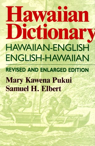 Hawaiian Dictionary, Revised & Enlarged Edition