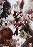 Shigurui: Death Frenzy Complete Series [DVD]