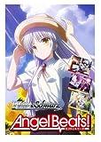 ヴァイスシュヴァルツ エクストラブースター Angel Beats! BOX