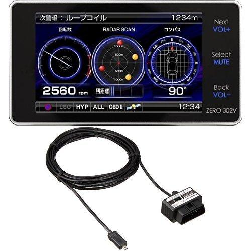コムテック レーダー探知機+OBD2セット 3.0インチ液晶 Gセンサー搭載 ZERO302Vセット