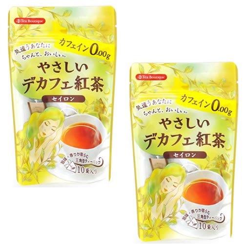 やさしいデカフェ紅茶 セイロンティー ティーバッグ10×2袋お試しセット