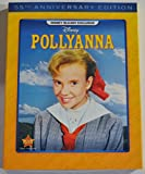 Pollyanna 55th Anniversary Edition Blu-Ray Exclusive