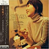土岐麻子/STANDARDS on the sofa