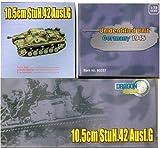 ドラゴンアーマー  1/72完成品 60357  ドイツ StuH.42 G型 / III号突撃砲 10.5cm突撃榴弾砲42型搭載