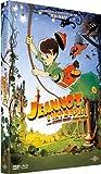 echange, troc Jeannot l'intrepide - Combo DVD + Blu-ray [Blu-ray]